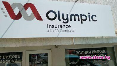 0 в Кипър, всички застраховки в България е продала Олимпик