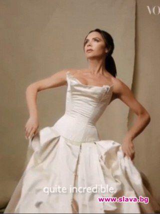 Виктория облече булчинската си рокля за Vogue