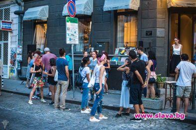 Затварят улици в София за квАРТал Фестивал 2018