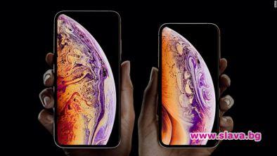 Apple представи три нови iPhone Xs