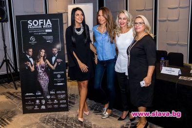 Започва Sofia Fashion Week AW 2018
