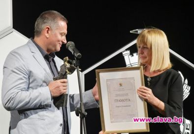 Георги Господинов получи Специалната награда на София