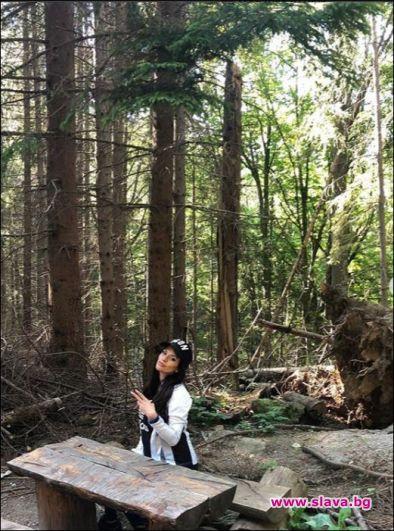 Преслава се вталява в гората