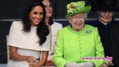 Кралицата принуди Меган да направи нещо, което шашна цяла Великобритания