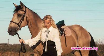 Светлана се изтърси от кон
