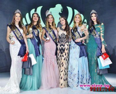 Красавици от цял свят се събират в хотел Маринела