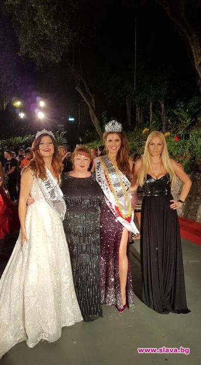 Българка е най-красива в Европа