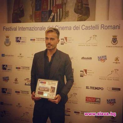 Нокаут спечели наградата на публиката на Festival Internazionale Cinema Castelli Romani
