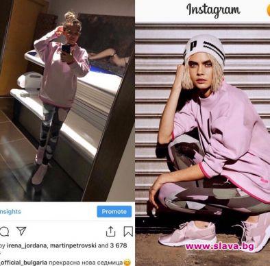 Мария и топ моделът Кара Делевин рекламират новата колекция на Пума