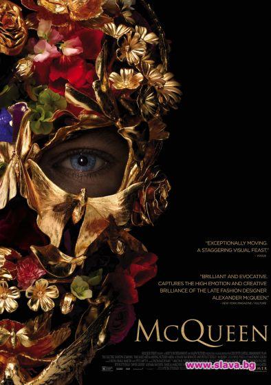 Биографичния филм за Маккуин с премиера