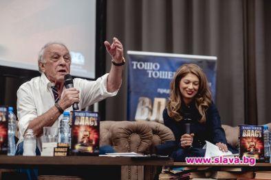 Грандиозна премиера на Власт от Тошо Тошев