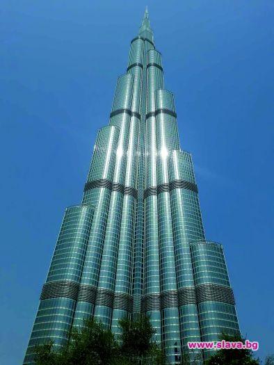 Аrmani в най-високата сграда с най-високия бар в света е...