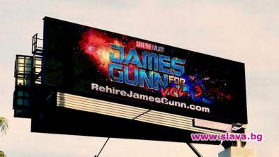 Фенове подкрепят уволнения Джеймс Гън с билборд в Ел Ей