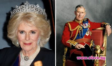 Кралски експерт: Камила ще бъде кралица