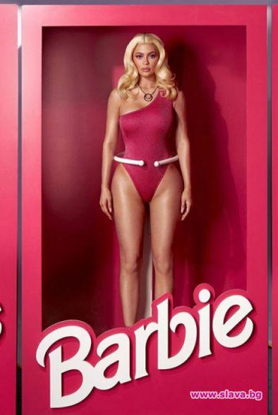 Кайли Дженър стана Барби