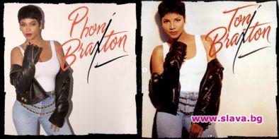 Бионсе с римейк на корица на албум на Тони Бракстън