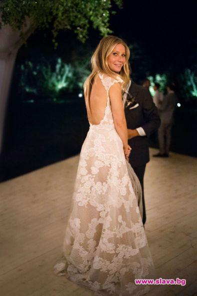 Гуинет Полтроу сподели първите снимки от сватбата си
