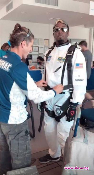 Пи Диди скочи с парашут в имението на Плейбой
