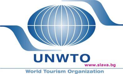 Утре се открива вторият Международен конгрес на световните цивилизации