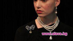 Продадоха перла на Мария Антоанета за рекордните $ 36 млн