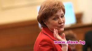 МенТа роди всички пловдивски олигарси мултимилионери от ДДС, когато беше...