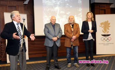 Боян Радев събра шампиони и медалисти на юбилей