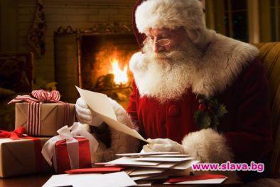 Искат прекръстване на Дядо Коледа