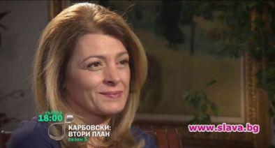 Десислава Радева: С Румен се запознахме преди 31 години на ревю