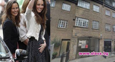 Продават апартамента на Кейт и Пипа Мидълтън в Лондон