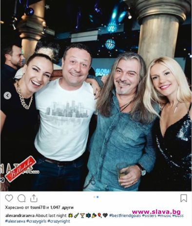 Мистерията около Димитър Рачков и Мария Игнатова падна