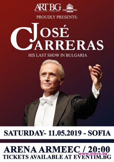 Хосе Карерас избра Оркестъра на Софийска опера и балет за концерта си на 11...