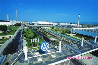 VW избра Турция пред България за новия си завод
