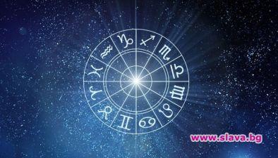 Годишен хороскоп 2019