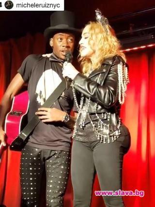 Мадона си сложи импланти отзад?