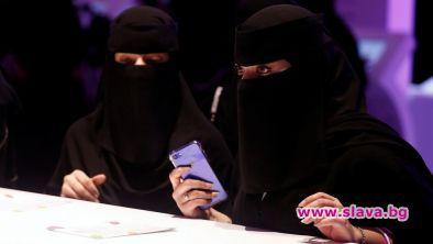 СМС = развод в Саудитска Арабия