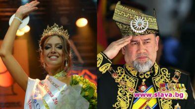 Малайзийският крал абдикира след брака си с руска красавица