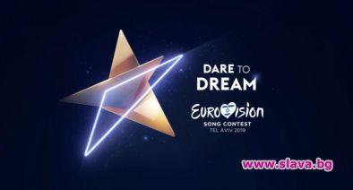 Израел представи логото на Евровизия 2019