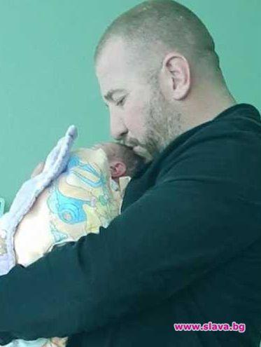 Динко стана баща