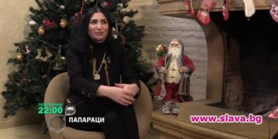 Софи Маринова: С Гринго не можем един без друг
