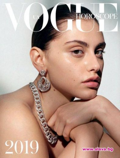 Българка украси корица на Vogue