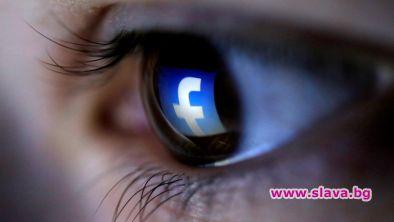 Меме във Фейсбук разпознава лица?