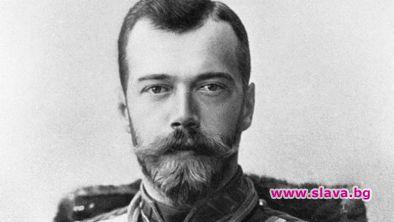 $45 млрд. имал Николай II