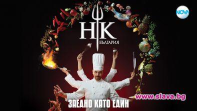 Вижте участниците във втори сезон на Hell's Kitchen