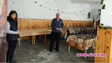Жителите на родопско село си купиха ресторант