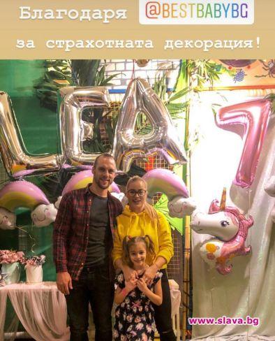 Жени и Ваня Джаферович отпразнуваха първите 7 на...