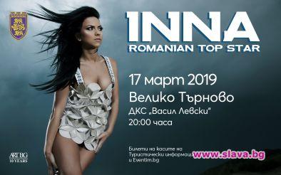INNA с първи самостоятелен концерт за България