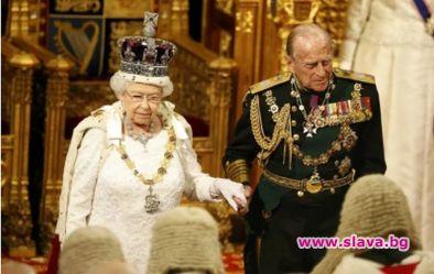 Кого ще посочи Кралицата?