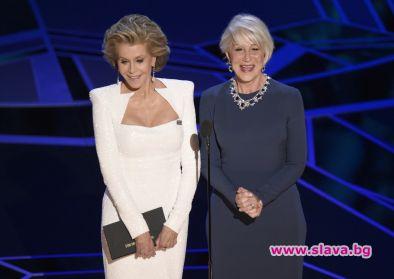 Хелън Мирън отново ще връчва Оскари