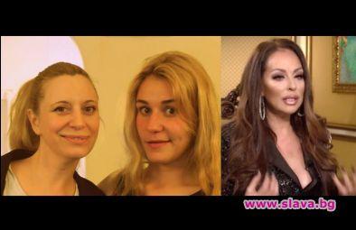 Дъщерята на Ваня Щерева: Ивана не хареса кавъра ми