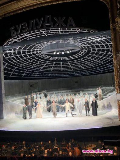 Чинията на Бузлуджа кацна на сцената на операта в Брюксел
